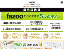 Tablet Preview of fazoo.biz